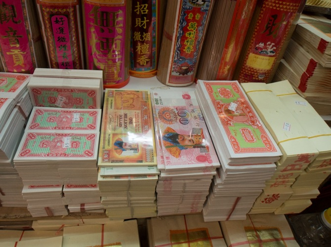 Ancestral Money Joss Paper Heaven & Hell Money Spirits